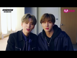 [RAW VK][] MONSTA X's Greetings in English, Chinese, Japanese and Spanish