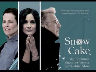 Фильм Снежный пирог, 2006 год