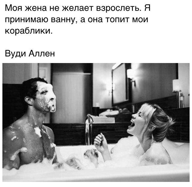 фото из альбома Дарьи Сергеевны №8