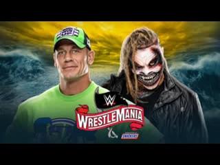 "John Cena vs ""The Fiend"" Bray Wyatt"