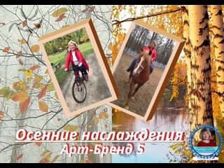 Video by Svetlana Badanina