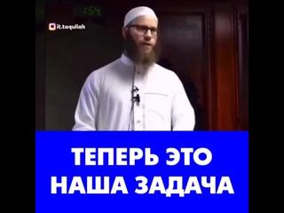Юша Эванс