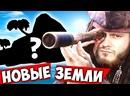 FROST GAMES ОНИ ВИНОВАТЫ В ПОТОПЕ RUFT 3