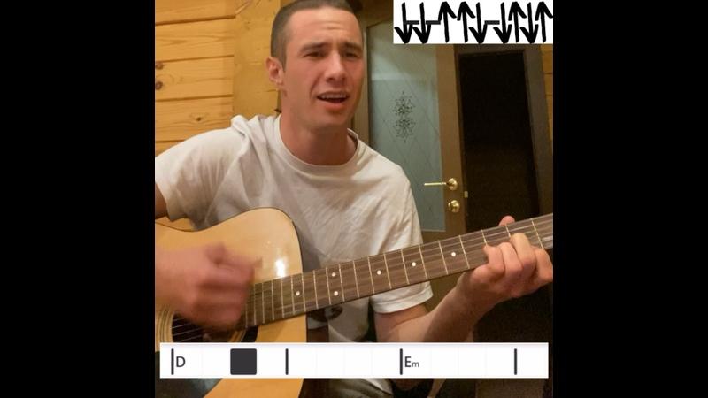 Видео от Maxim guitar