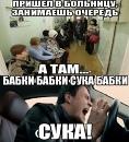 Фотоальбом Дмитрия Скайпова