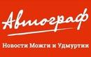 Персональный фотоальбом Ольги Камашевой