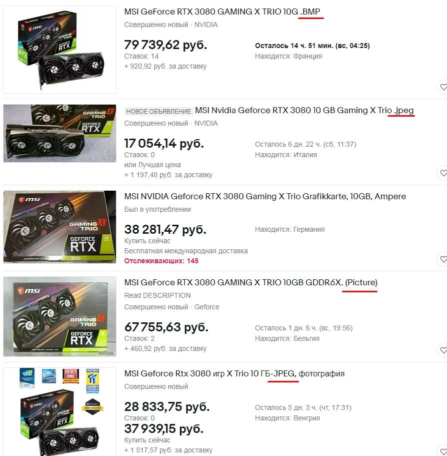 Фото видеокарты по цене видеокарты