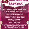 Екатерина Бельчина
