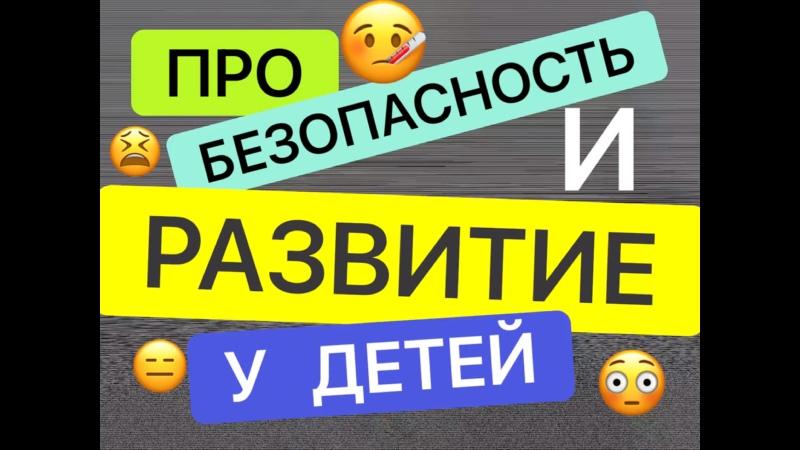 Видео от Эльвиры Салахотдиновой