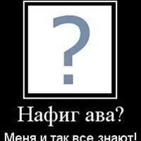 МаксимФедяев