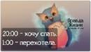 Попович Анна | Москва | 32