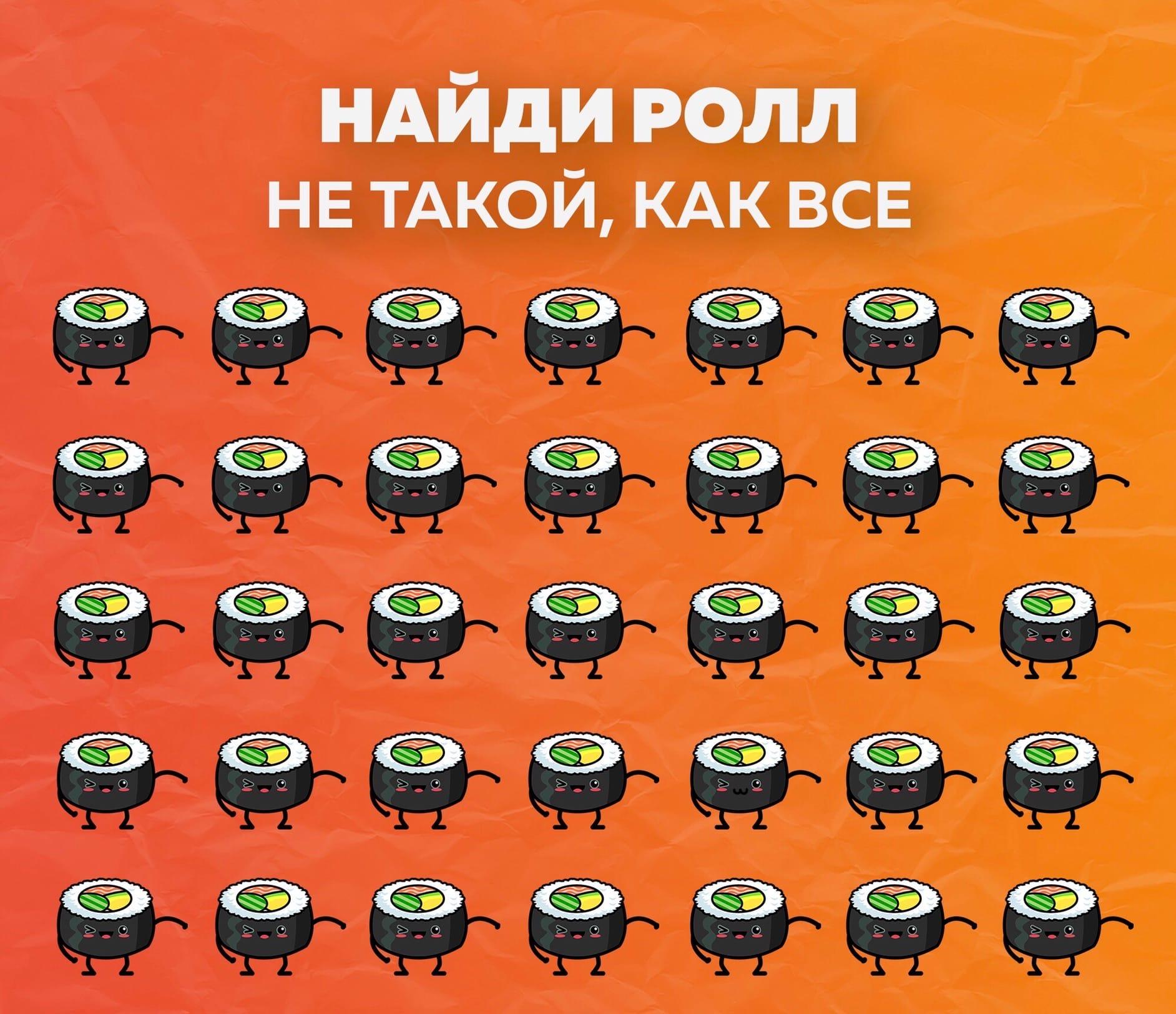 Суши-бар «Suomi» - Вконтакте