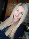 Алина Карташевич