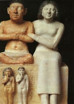 История ДЦП. Часть 1. Античность., изображение №2