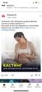 Кэш Дима   Москва   18