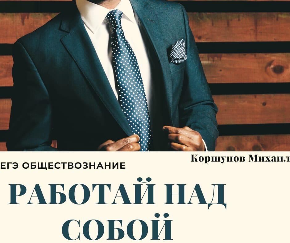фото из альбома Михаила Коршунова №5