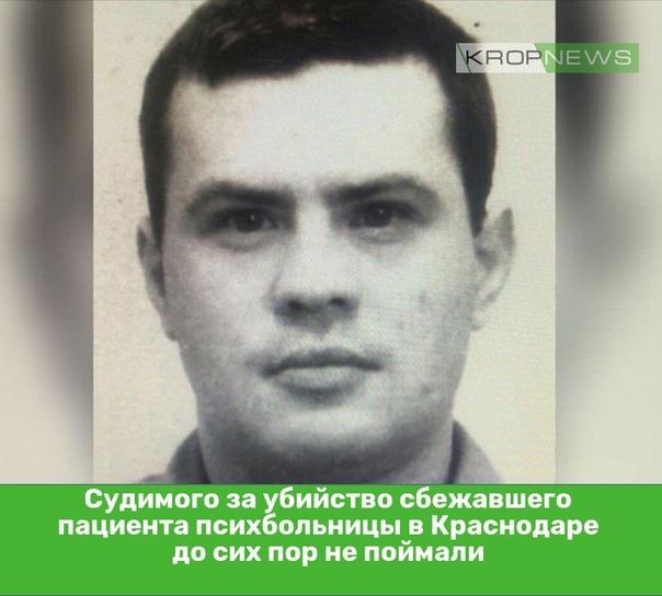 Судимого за убийство сбежавшего пациента психбольницы в К...