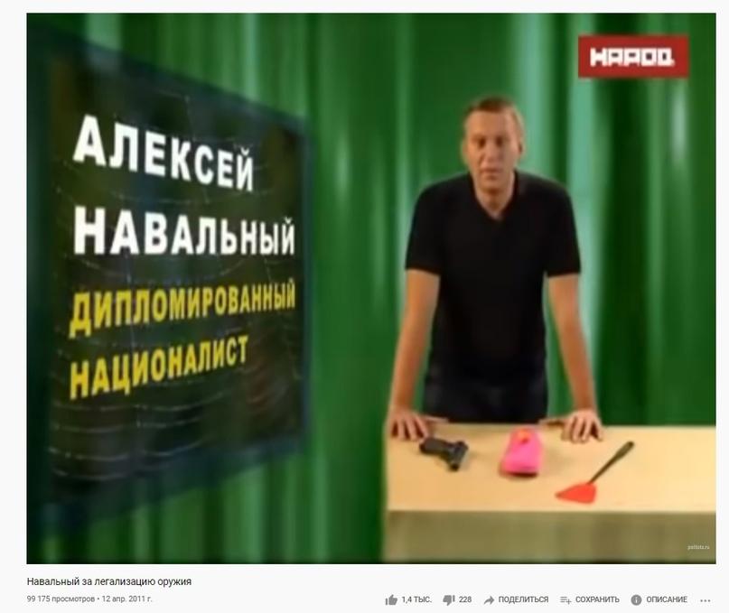 ✔По поводу вручения Навальному премии за мужество от Женевского форума по правам...