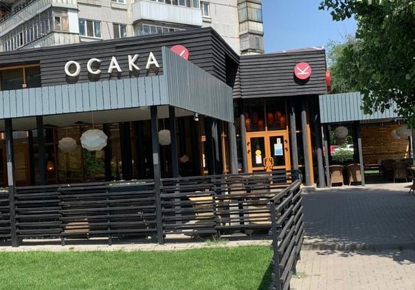 Кафе и Рестораны Аксая, изображение №2