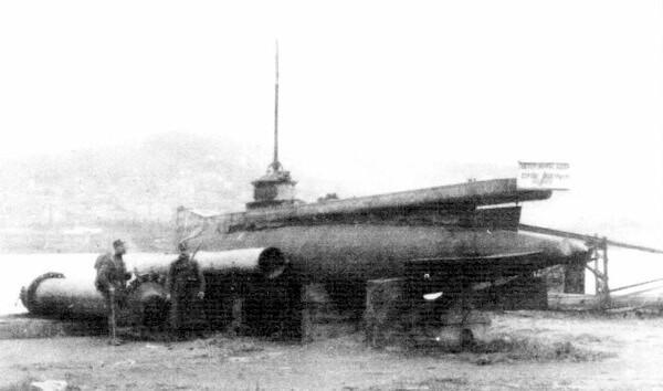 Подводная лодка «Форель» во Владивостоке, 1918 год