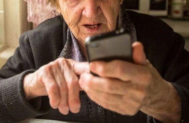 Пенсионерка из Читы потеряла 2,6 млн рублей, доверившись мошенникам