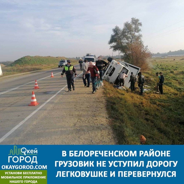 ▪️ Авария произошла 17 октября около 8:00 на 6-м к...