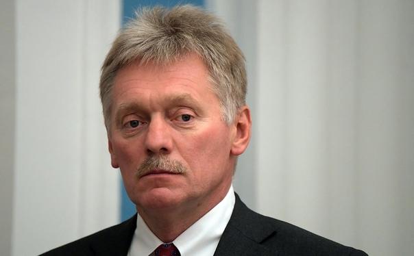 Песков заявил, что все заболевшие в окружении Пути...