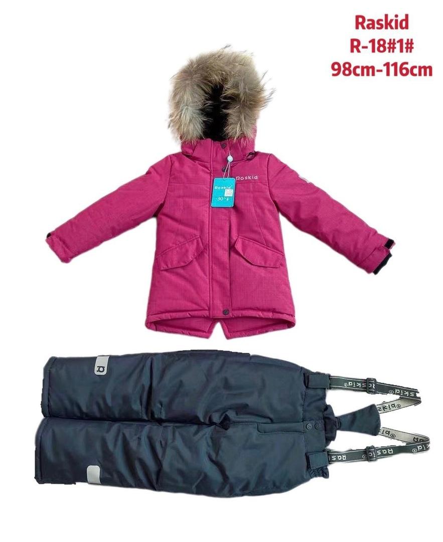 мембранный зимний детский костюм раскид 2021-2022