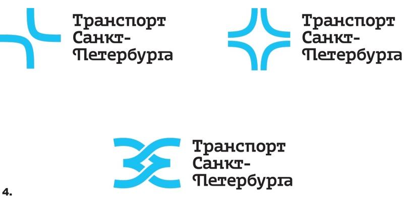 Петербург выбирает логотип общественного транспорта, изображение №4