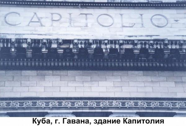 Ведизм - вера легендарной прошлой цивилизации предков., изображение №6
