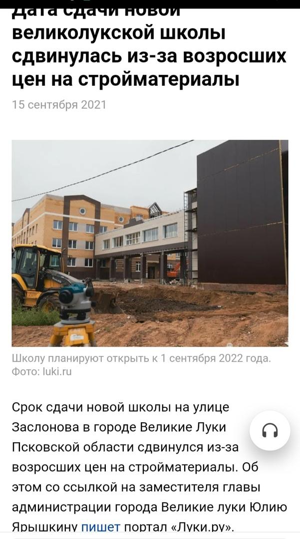 фото из альбома Всеволода Козловского №12
