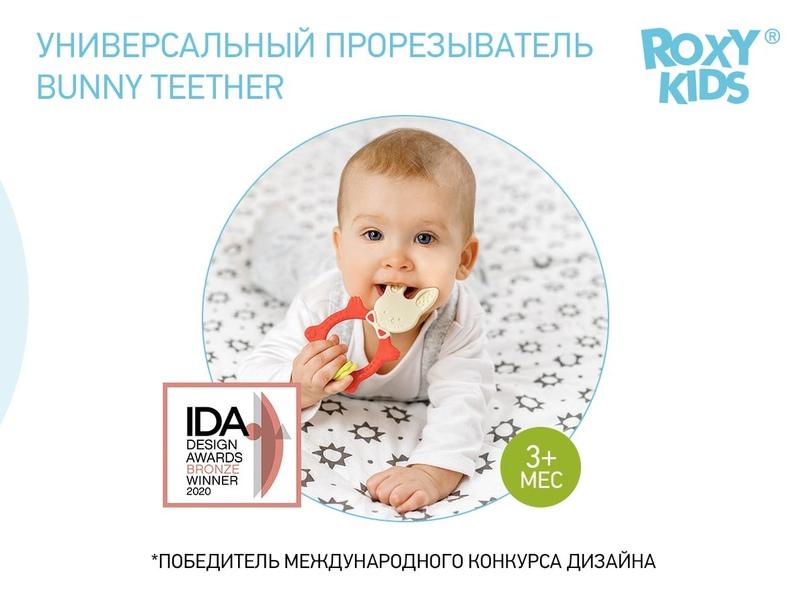 BUNNY TEETHER стал бронзовым призером премии IDA 🏆
