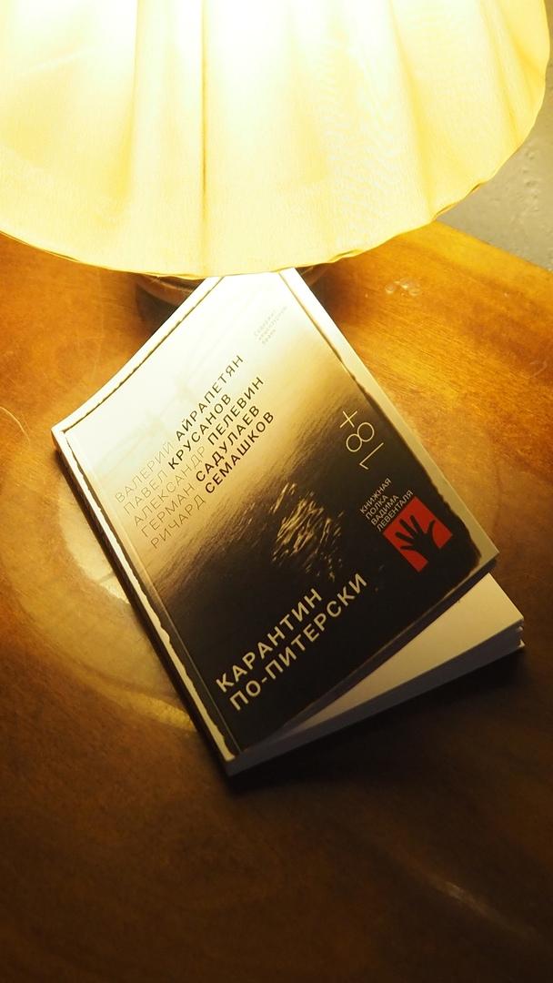 Книжный выбор Марсель