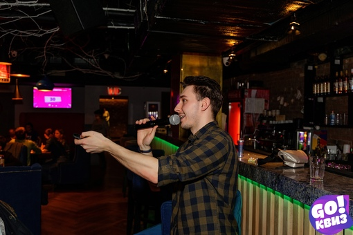 «GO!Квиз №102.4, Shushas Bar, 30 апреля» фото номер 105