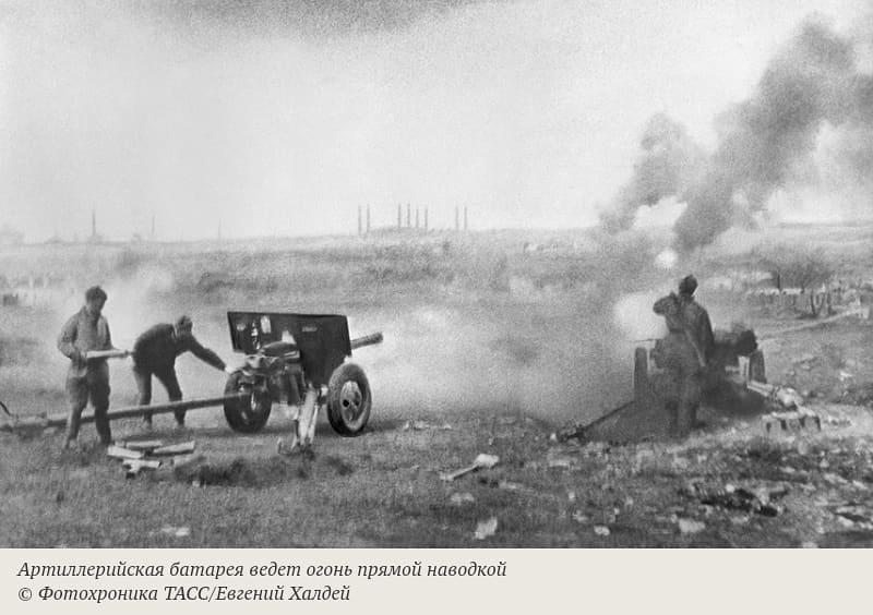 76 лет назад, 16 апреля 1945 года, в ходе Великой Отечественной войны началась Берлинская наступательная операция