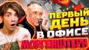 Андреев Богдан   Москва   41