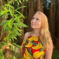 Фотография Татьяны Мадеевой ВКонтакте