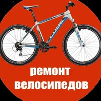 Великов Илья