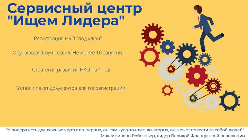 Первый конкурс «Конструктор Услуг», изображение №6