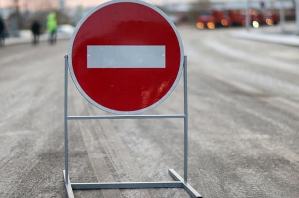 С 14 до 31 октября 2021 в связи с тем, что будут производиться работы по линии 10 кВТ, будет перекрыто дорожное