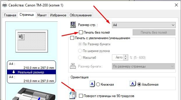 i3fbVkxrwj4.jpg?size=621x342&quality=96&