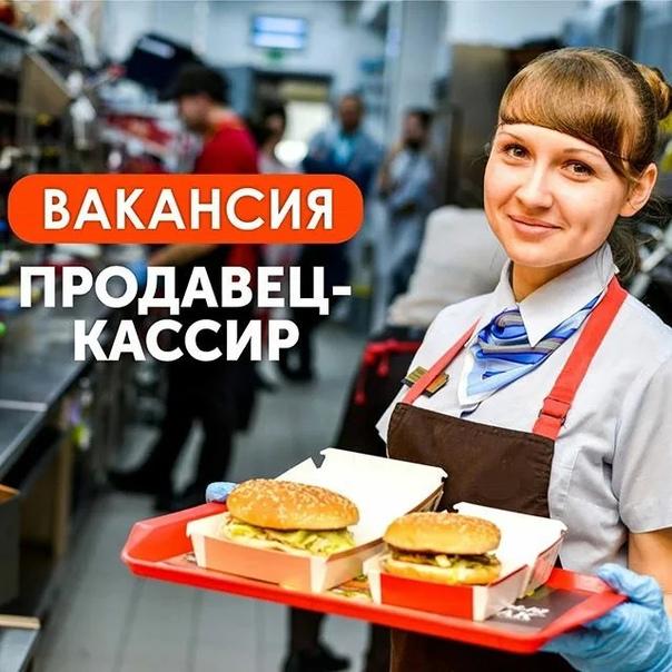 ✅ Работа в Кирово-Чепецке в кафе G.kebab ❗  💰 Стаб...