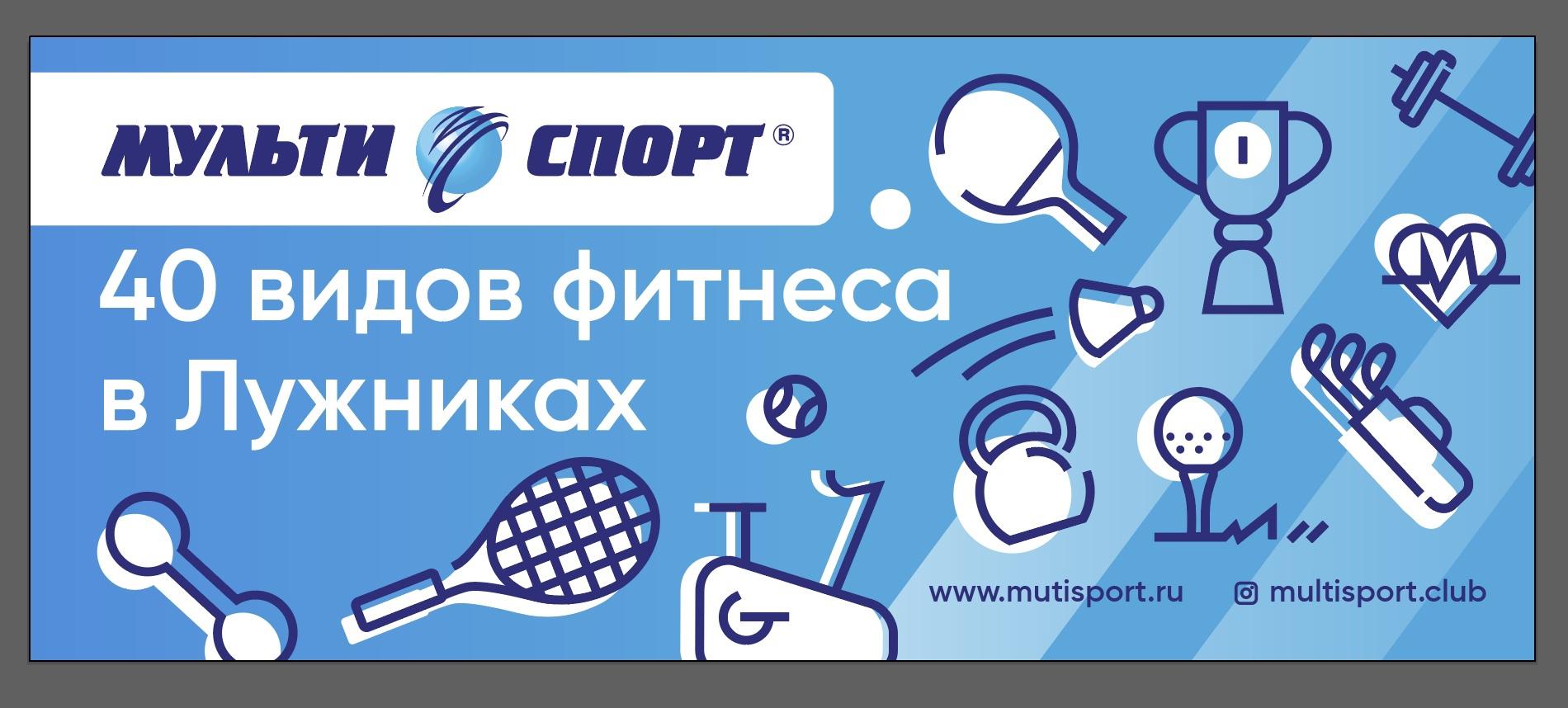 Спортивная секция фехтование в Москве