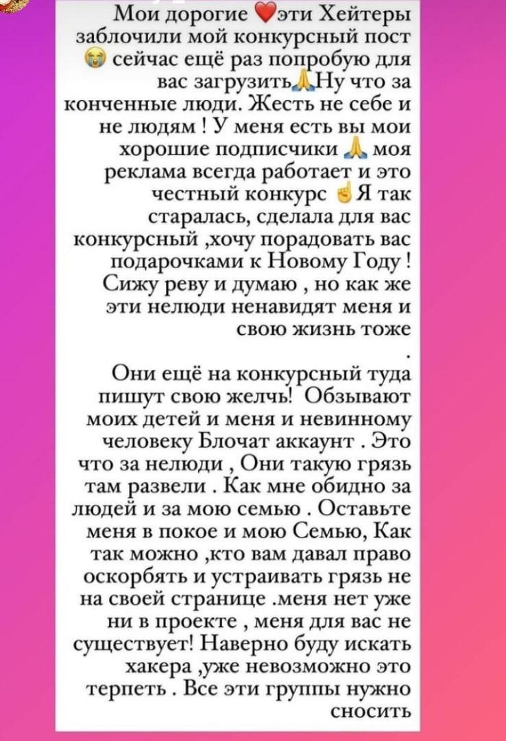 Про Ольгу Рапунцель