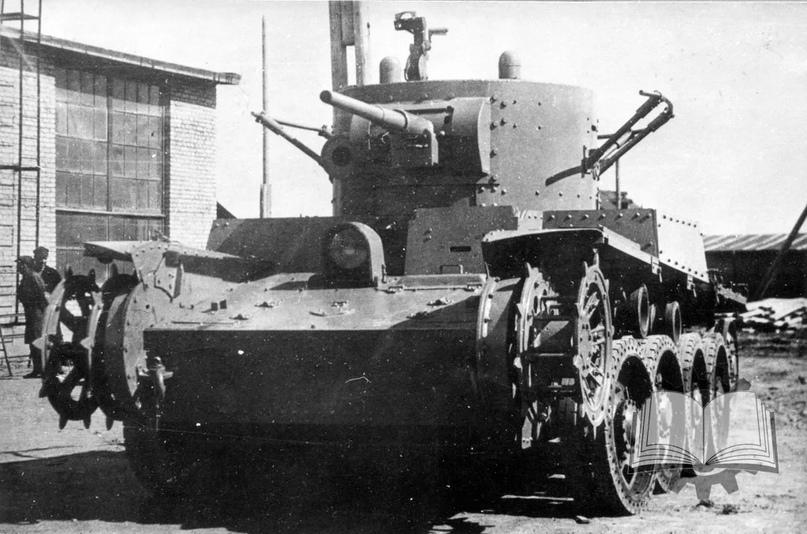 Т-46, один из главных провалов советской танковой промышленности середины 30-х годов. Полоса неудач сильно аукнулась спустя несколько лет.