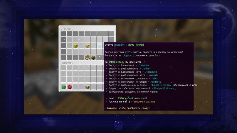 Эээ… Зелёный предатель! — Режим «AmongUs» уже в Minecraft!, изображение №36