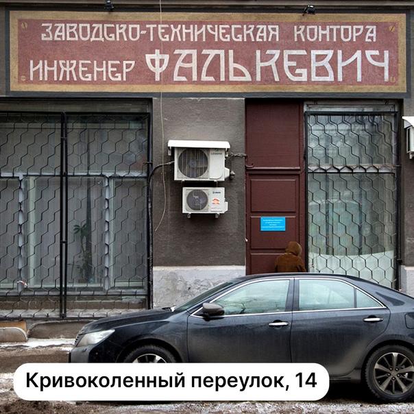 Красота Москвы кроется в деталях, которые мы часте...