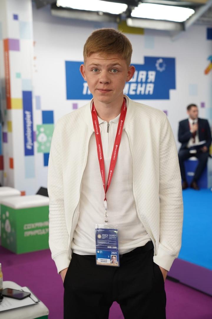 фото из альбома Саши Новикова №10