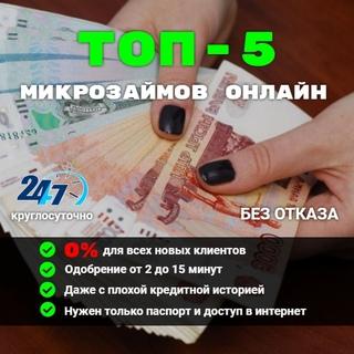 Работа в нижнем новгороде для 17 лет девушке девушка ищет работу в севастополе
