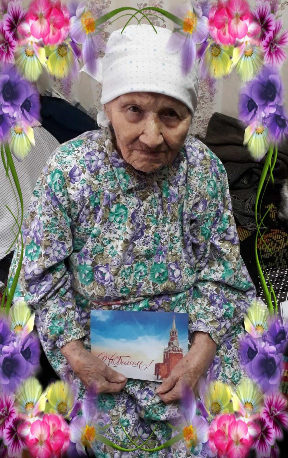 ✨13 ноября отмечает 95-летний юбилей Уткина Агриппина
